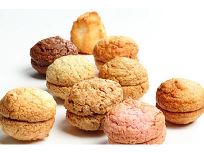 Les Macarons de Réau