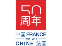 Campagne Chine France logo